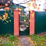 thumbs pa140224 Заборы,ворота